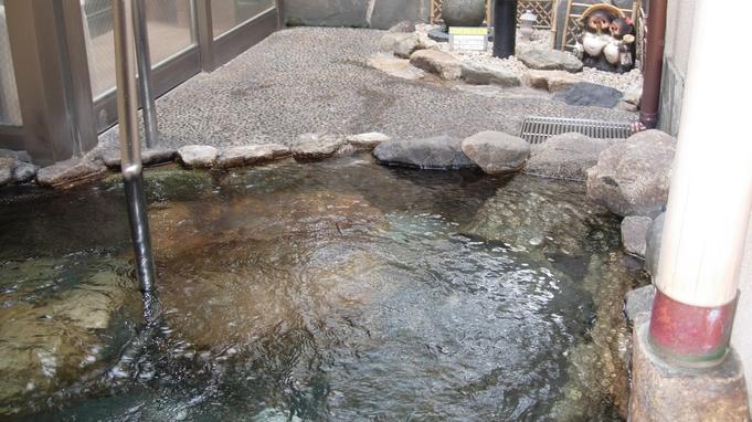 【芦城温泉さくら湯チケット付】都市型温泉で疲れをリセット♪【クロワッサンと珈琲付き】
