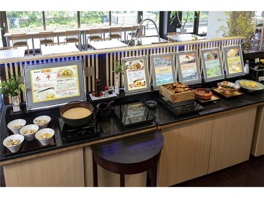 【熊本県内にお住まいの方限定】《郷土料理が自慢の朝食付き》準天然「光明石温泉」でゆったり2名プラン