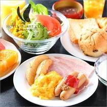 朝食バイキング(洋風)