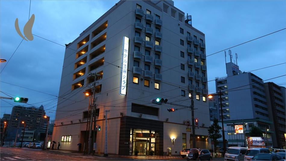 クラブ ホテル 熊本 法華