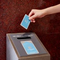 【ANNEX】カードキー返却BOX:カードキーは投函してそのままお帰り頂けます。