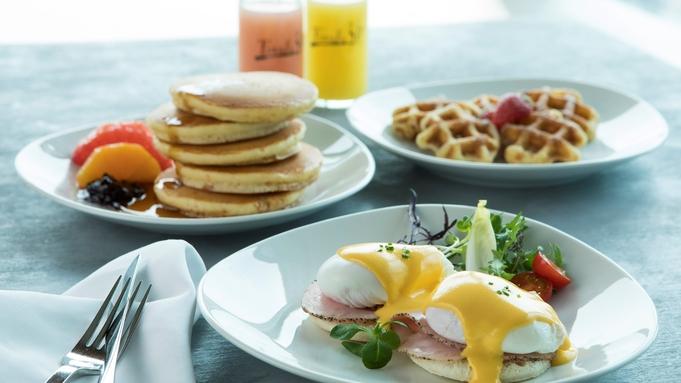 【スイス バリュー】綺麗な景色を堪能!最上階「タボラ36」での贅沢朝ごはん付!