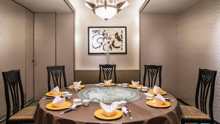 中国料理「エンプレスルーム」プライベートルーム