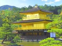 【京都おすすめスポット】金閣寺 市バス「金閣寺前」下車すぐ