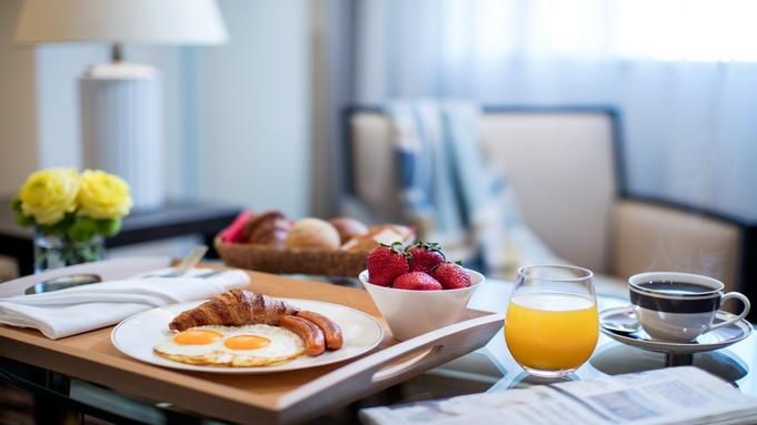 【室数限定☆おこもり最大30時間滞在】クラシックバーガーランチセット付き &ルームサービスの朝食付