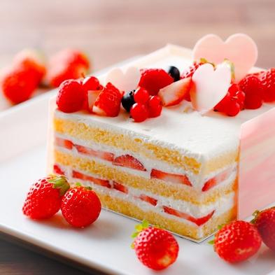 【銀座で記念日・最大24h滞在】乾杯スパークリング&ホテル特製ケーキと限定デコレーションルーム朝食付
