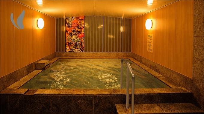 【ベーシックプラン】福岡満喫♪ひとり旅♪準天然[人工]光明石温泉◆博美の湯◆〜素泊り〜