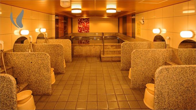 【夏秋旅セール】夏休みの宿泊に♪◆準天然[人工]光明石温泉◆〜朝食バイキング付〜