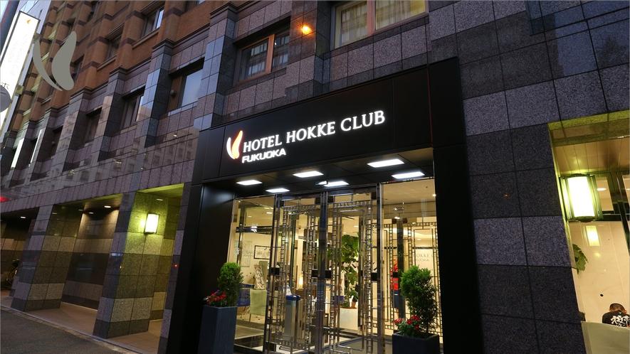 ホテル外観入り口(夜)