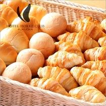 パンも数種類ご用意!!
