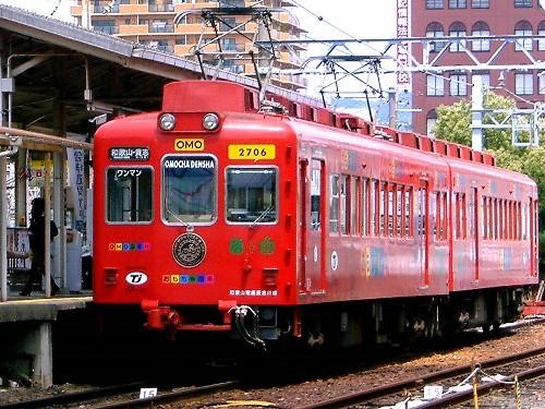 貴志川線「おもちゃ電車」:JR和歌山駅発着