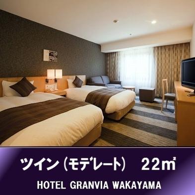 【シェフセット】ホテルのおすすめ2食付宿泊プラン