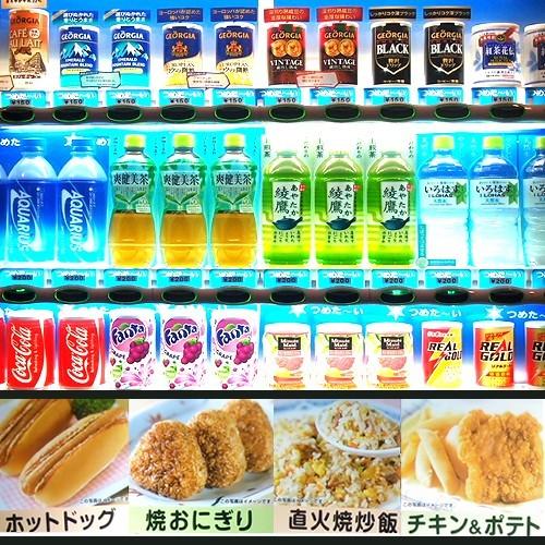 自動販売機コーナー(イメージ)