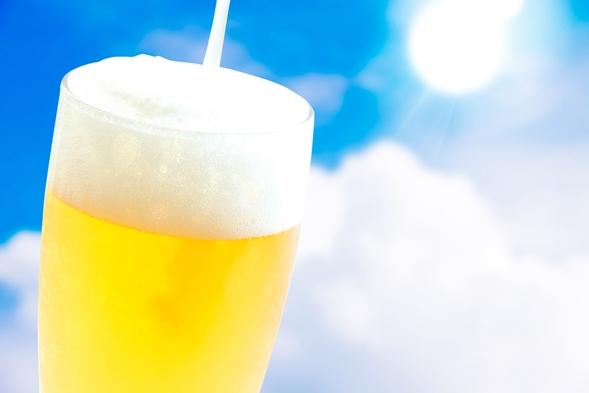 冷た〜い缶ビール付き、おこもりプラン