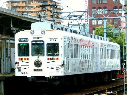 貴志川線「たま電車」:JR和歌山駅発着