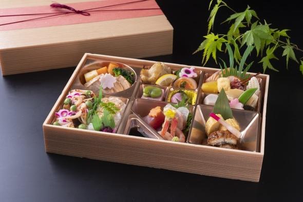 おとがわ謹製・会席膳をお部屋で 〜2食付きプラン〜