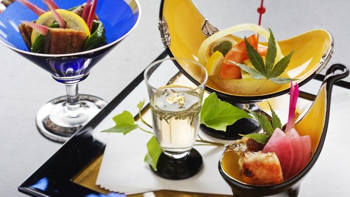 【お盆限定プラン】〜特別な休日〜絶景の三河湾を眺め贅沢に過ごす一日♪『和食コース』