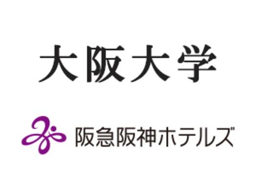 新型コロナウイルス ワクチン・治療薬開発支援宿泊プラン(朝食付き)
