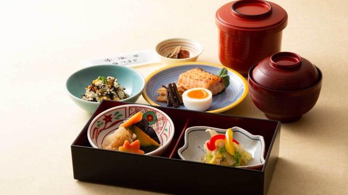 【「新大阪駅」から電車で約13分】バリュープラン(朝食付き)