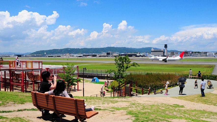 伊丹スカイパーク(大阪国際空港周辺緑地)