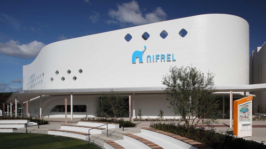 NIFREL(ニフレル)