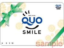 【Quoカード付プラン】