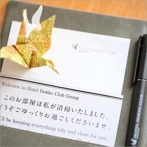 メモ用紙・折り鶴