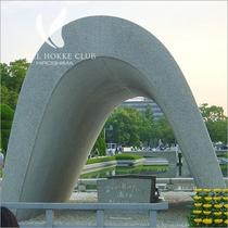 平和公園慰霊碑