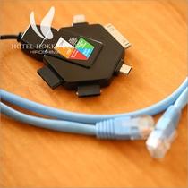 携帯マルチ充電器・LANケーブル