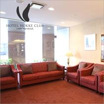 ホテル法華クラブ広島 ロビー