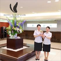 ようこそホテル法華クラブ広島へ