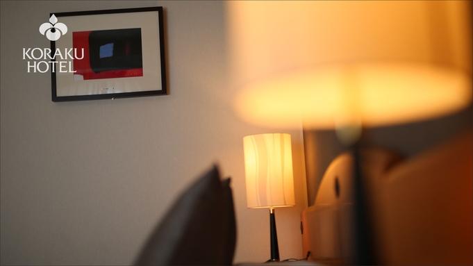 タイムセール●換気のできる窓・空気清浄機・広めのお部屋 (素泊まり)