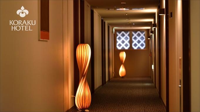 【秋冬旅セール】■ルームチャージ素泊まりプラン■≪換気のできる窓・空気清浄機・広めのお部屋≫