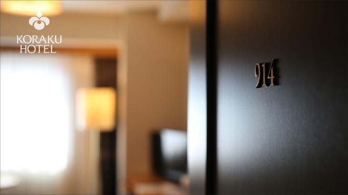 【駐車場代込】パーク&ステイプラン【期間限定】≪3密回避・換気のできる窓・コンビニ・駐車場併設≫