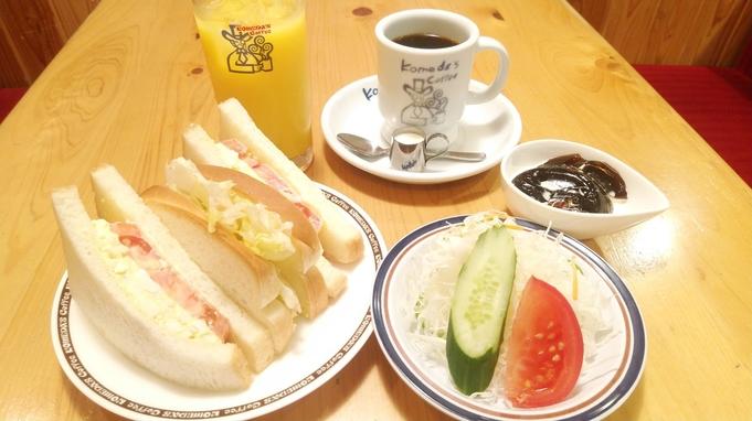 コメダ珈琲店のアップグレード朝食付きプラン