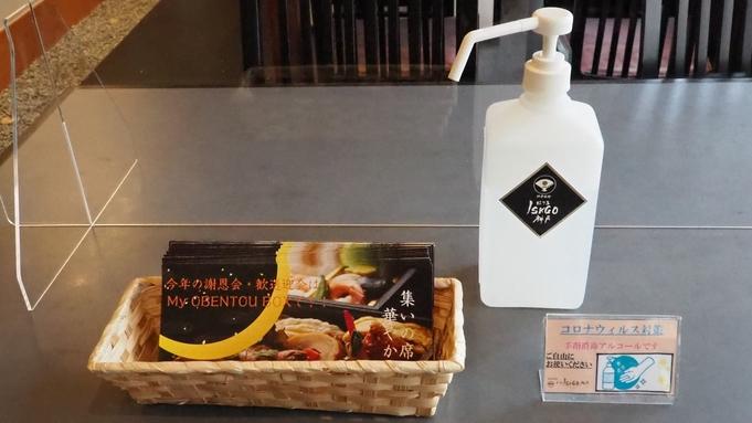 【夕食はお部屋食】神戸ビーフのモモステーキ特製弁当夕食をお部屋食でご用意■天然温泉貸切風呂無料■