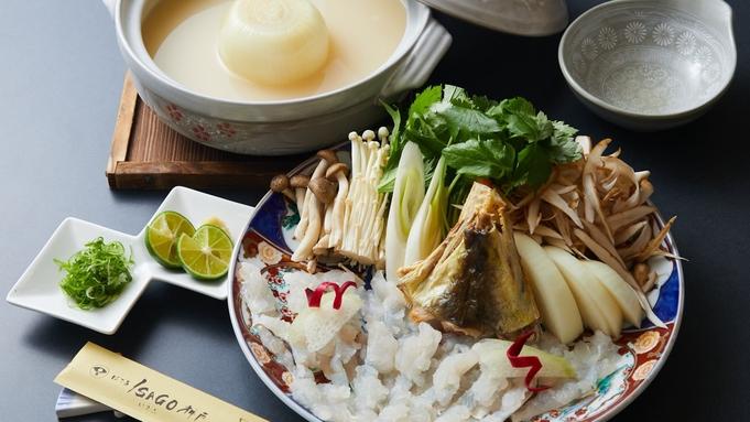 おすすめ★最上ランクの神戸ビーフステーキ×瀬戸内産鯛しゃぶ×淡路島玉葱スープのプレミアム鍋会席
