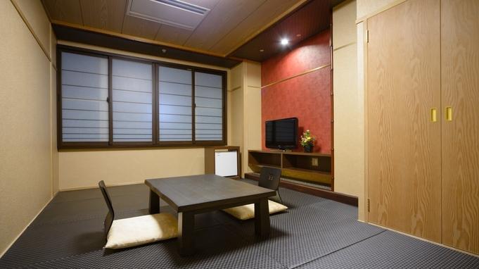 【素泊まり】新神戸駅から徒歩5分の隠れ家宿で 天然温泉「シンプルステイプラン」ビジネス・受験にも