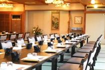 ■最大収容48名<椅子・テーブル席にてご用意致します>