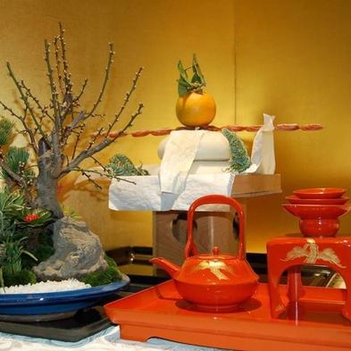 年越しは温泉旅館で優雅に過ごす…金泉・銀泉&神戸ビーフの宿★2021-2022年末年始宿泊プラン