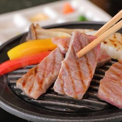 【9月・10月限定】食欲の秋★贅沢グルメ旅!夜は松茸3品×神戸牛しゃぶしゃぶ!朝はステーキで大満足!