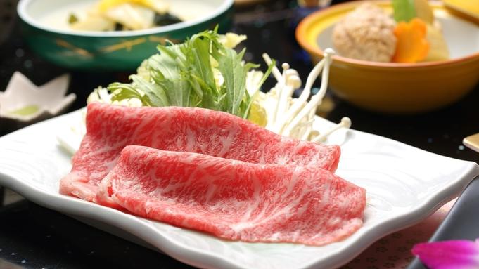【楽天トラベルセール】選べる神戸牛の一品×黒毛和牛ステーキのWメインで牛肉満喫♪選べる美味会席プラン
