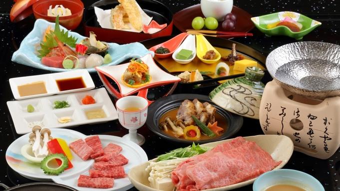 【ポイント10倍】贅沢な休日を!お肉派ver.〜飲み放題×神戸牛4品肉づくし堪能×アウト12時