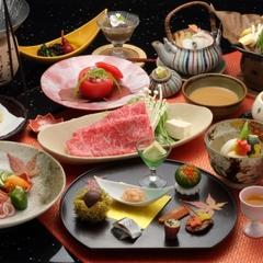 【夕食日帰り★お部屋食】最大滞在6時間!神戸ビーフ付全12品♪季節の和会席+ご入浴