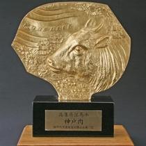 09.04.26神戸ビーフ認定証500×500