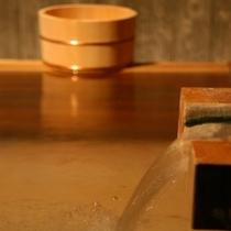古代檜の露天風呂