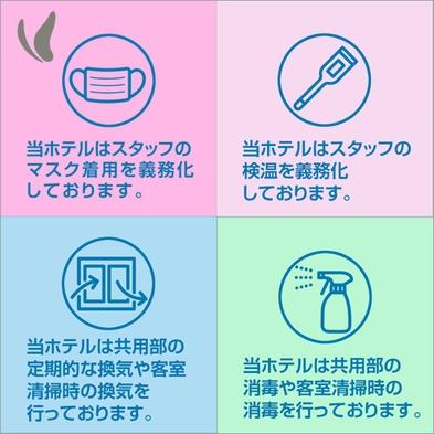 【夏秋旅セール】カップル・ご家族で大阪旅♪【スタンダード】プラン  〜自慢の朝食付き〜