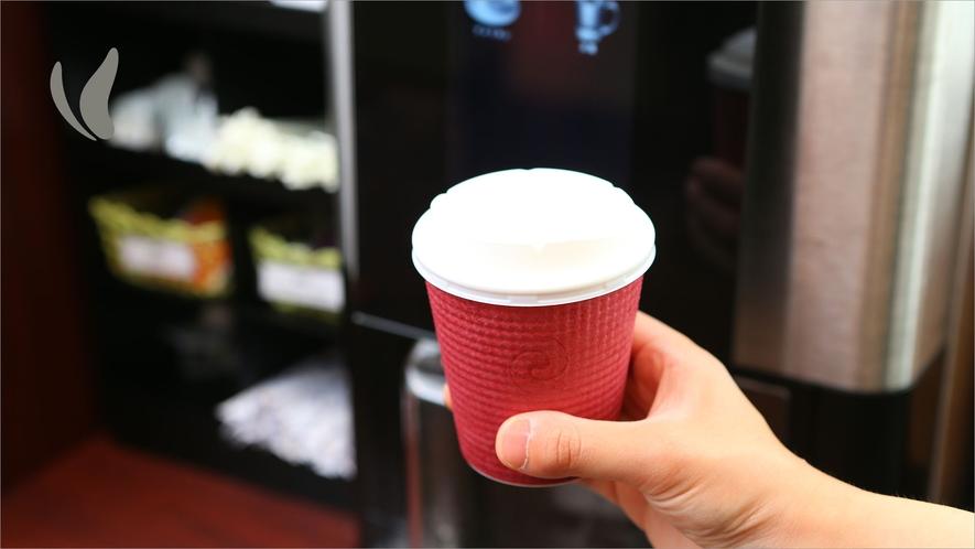 ●朝食バイキング会場● コーヒーはお部屋にテイクアウトできます!