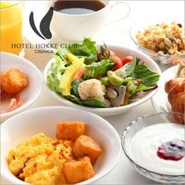 朝食バイキングメニュー例