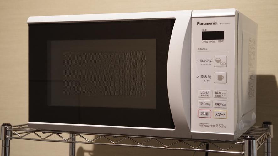 ●9階 自動販売機コーナー● 電子レンジ